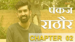 CHAPTER 02 - PANKAJ RATHORE